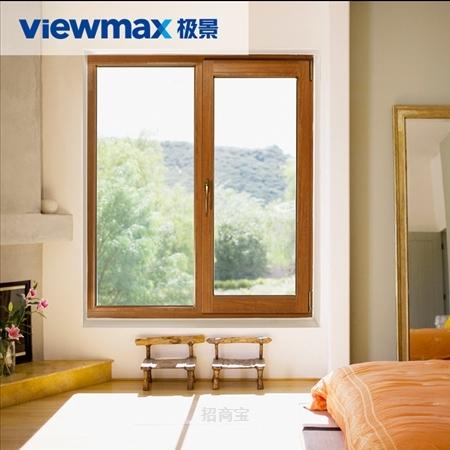 极景门窗 定制静音 节能 铝包塑 系统窗