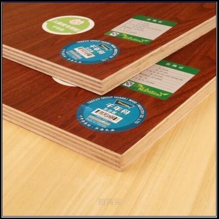 千年舟E0生态板 免漆生态板 免漆板 家具板材厂家供应