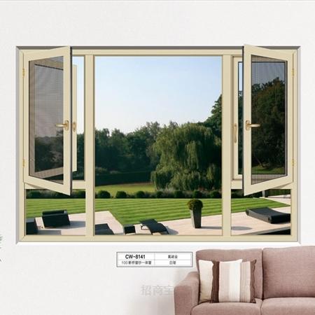 玛迩维铝合金窗纱一体断桥铝窗系列
