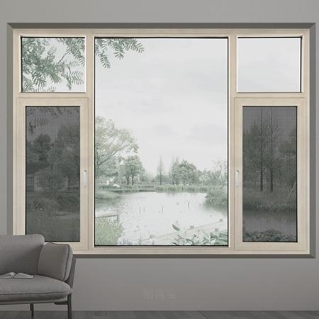 新豪轩纽伦堡100窗纱1体系统窗 铝合金平开窗