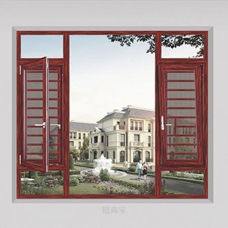 新豪轩拉菲116系列断桥窗纱一体 断桥铝合金平开窗